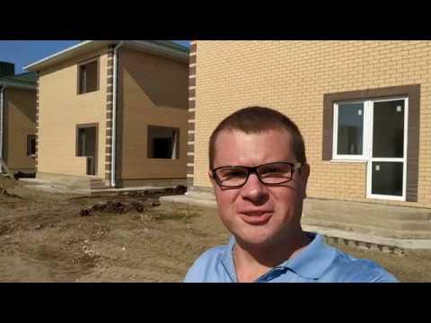 Обзор дома 119 кв.м. в коттеджном поселке Краснодар п.Южный  ч.1