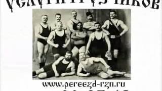 Грузотакси, грузоперевозки Рязань и Россия(, 2011-03-13T19:15:20.000Z)