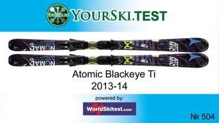 Тесты горных лыж Atomic Blackeye Ti (2013-14 год).