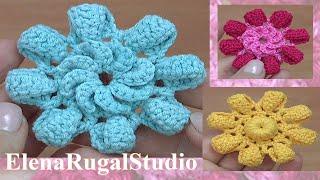 Вязание крючком. Нежный 3D цветок Урок 201