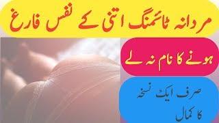 Pex Pasand Ki Shadi Ka Wazifa - BerkshireRegion