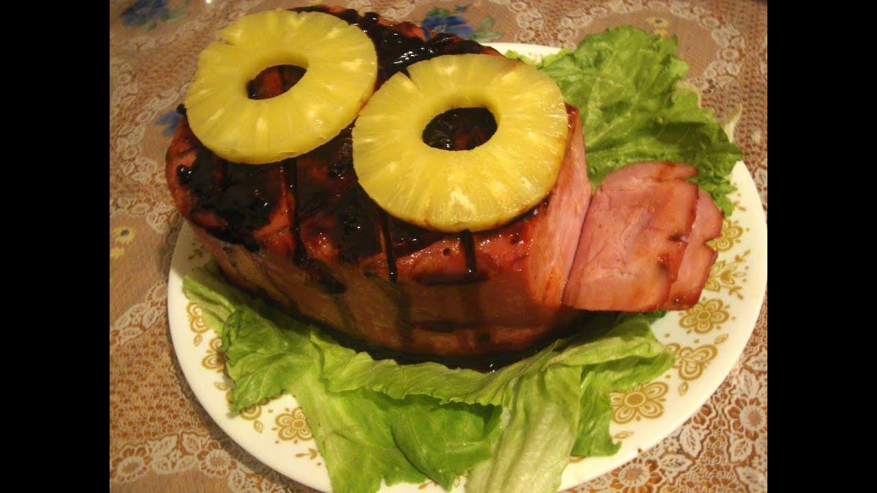 C mo cocinar un rico jam n glaseado especial para navidad for Cocinar para 8