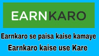 Earnkaro se paisa kaise kamaye | how to use earnkaro app