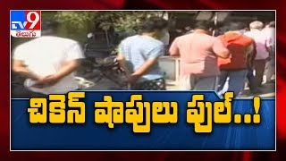 Coronavirus Impact : Chicken prices high in Hyderabad