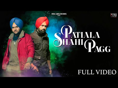 Patiala Shahi Pagg ( Full Video ) | Kulbir Jhinjer | Latest Punjabi Songs 2014 | Vehli Janta Records