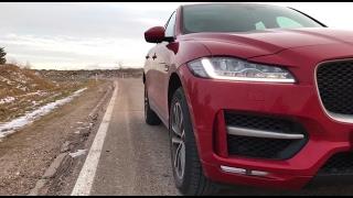 Jaguar F-Pace 2017 Тест Драйв