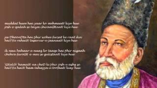 Muddat hui hie yaar ko - Mehdi Hassan version
