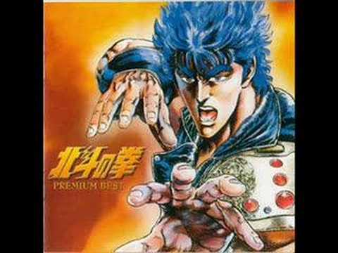 HOKUTO NO KEN TV ANIME SOUND TRACK Part1/5