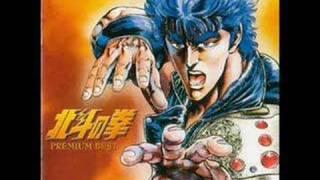 Hokuto no ken tv anime sound track part1/5