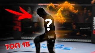 4 Боя РАНДОМЛЮ БОЙЦОВ в ТОП 15 МИРОВОГО РЕЙТИНГА в UFC 3 / Нокауты