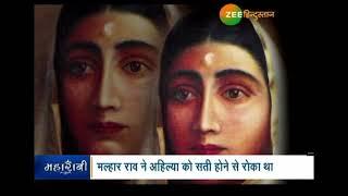 Zee Hindustan Special
