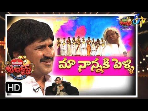 Jabardasth |25th January 2018 | Full Episode | ETV Telugu