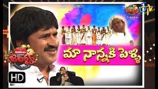 Jabardasth |  25th January 2018 | Full Episode | ETV Telugu