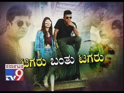 `Tagaru Banthu Tagaru`: Dr Shivarajkumar & Tagaru Team Shares About Making Of The Movie