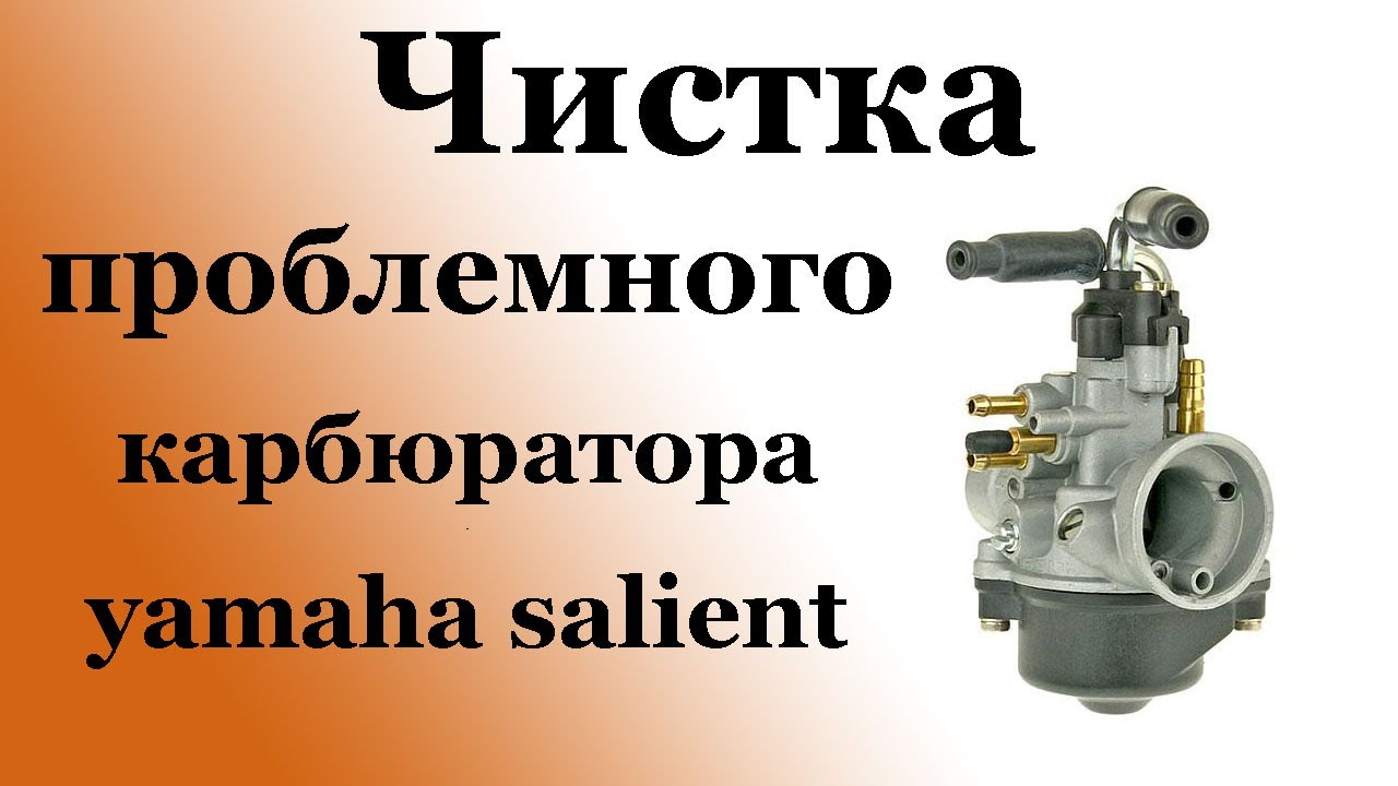 Yamaha gear new ua06 j (ямаха гир, ямаха джиар) является продолжением серии gear, выпускаемой концерном yamaha c 1998 года. Модель.