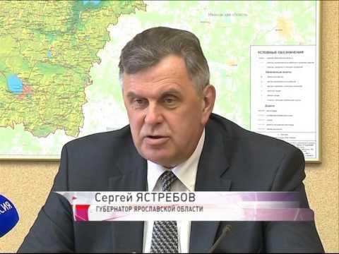 В Ярославской области будут производить лекарства от гепатита «С»