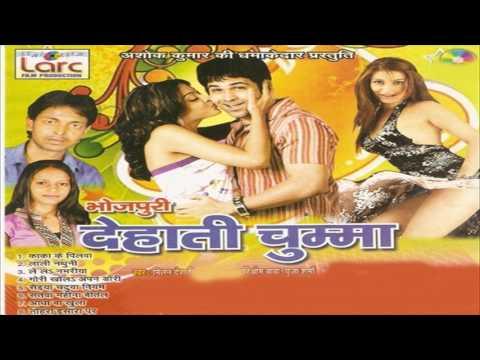 Bhojpuri Hot Songs 2017 New || Manma Hamaro Tarapata || Milan Dehati