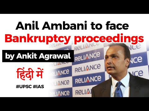 Anil Ambani Bankruptcy Proceedings - NCLT initiates insolvency proceedings to recover Rs 1200 crore