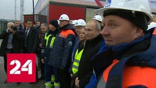 Есть, чем гордиться: Путин открыл движение по платной трассе Москва - Петербург - Россия 24