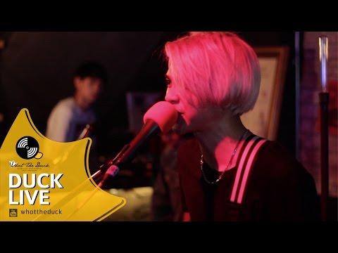 Duck Live 20 - De Flamingo - รั้น