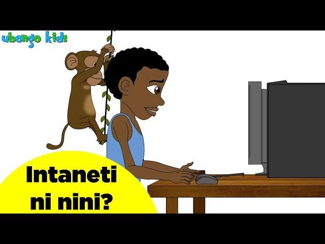 Nyimbo ya Intaneti | Imba na Ubongo Kids | Katuni za Elimu kwa Kiswahili
