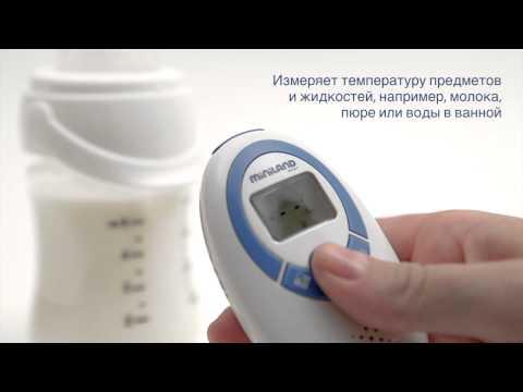 Бесконтактный термометр THERMOADVANCED PLUS. Видео №1
