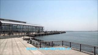 [重要港湾]いわき市小名浜港 1号~3号埠頭ってどんなとこ ? Onahama Port