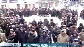 Вандализм на Западной Украине - протестующие захватили офис местной Партии регионов(В городе Коломия Ивано-Франковской области протестующие захватили офис Партии регионов. Они вынесли из..., 2014-01-28T08:49:09.000Z)