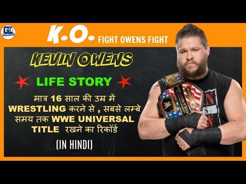 Kevin Owens Biography in Hindi | Life Story | Success Story | WWE Biography