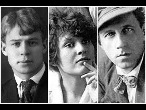 Любовный треугольник - Райх, Есенин, Мейерхольд