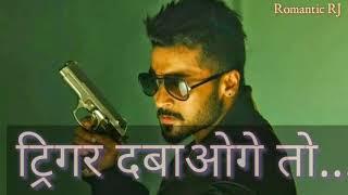 😈Bhaigiri status for whatsapp 2k18🔪/Bhaigiristatus/Bhaigiridialog/Bhaigiri video /Bhaigiri attitude