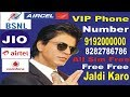 All Sim VIP Number Free purchase And Free Home delivery Right now