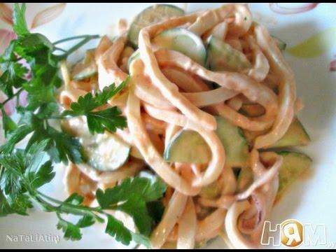 Салат с кальмаром и огурцом. Пошаговый рецепт