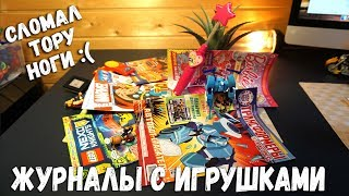 видео Журнал