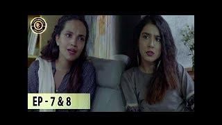 Khudgarz Episode 7 & 8 -9th Jan 2018 - Aamina Sheikh Syed Jibran & Sami Khan