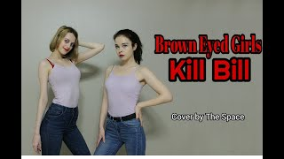 Brown Eyed Girls(브라운아이드걸스) - KILL BILL(킬빌) cover by The Spac…
