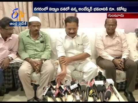 Christian Bhavan in Guntur soon | says Minister Nakka Ananda Babu