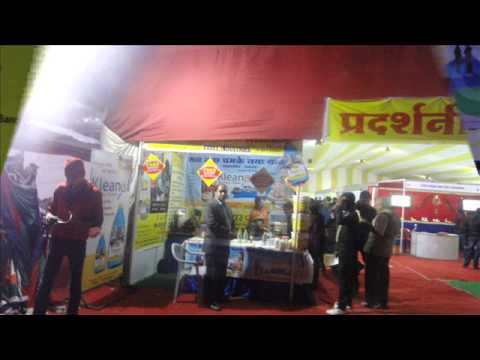 ico trade fair | indore colour organics