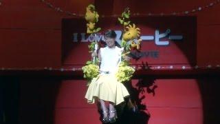 前田敦子、ゴンドラからの登場にドキドキ「降りられてホッと…」 映画『I LOVE スヌーピー THE PEANUTS MOVIE』ジャパン・スペシャル・イベント
