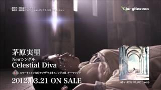 茅原実里 Newシングル「Celestial Diva」PV short ver. 茅原実里 検索動画 49