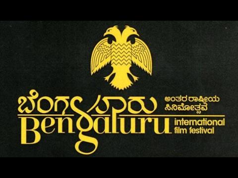 BANGALORE FILM FEST- 2K17