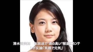 女優・清水富美加(22)が、関西テレビ・フジテレビ系の情報番組「に...
