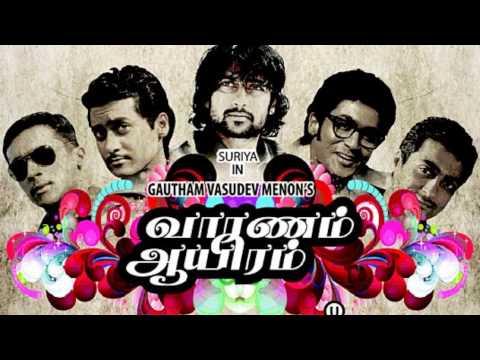 Nenjukkul Peidhidum Instrumental - Vaaranam Aayiram