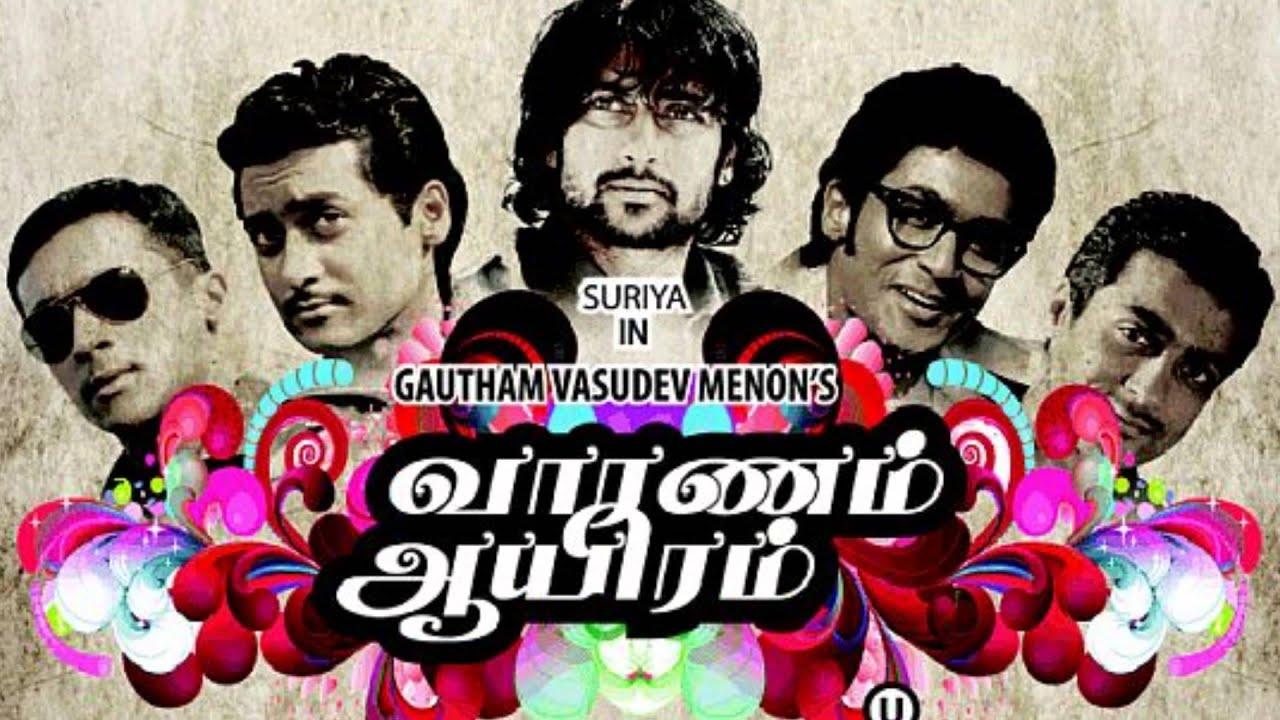 Varanam ayiram songs starmusiq Free Download Links