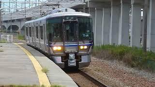 JR西日本521系2次車北陸本線「福井行き」西金沢駅到着