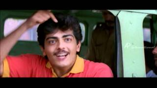 Aasai | Tamil Movie | Scenes | Clips | Comedy | Songs | Ajith Meeting Suvalakshmi Scenes