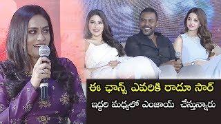 Anchor Hillarious Punch On Raghava Lawrence   Kanchana 3 Movie Press Meet   Telugu Varthalu