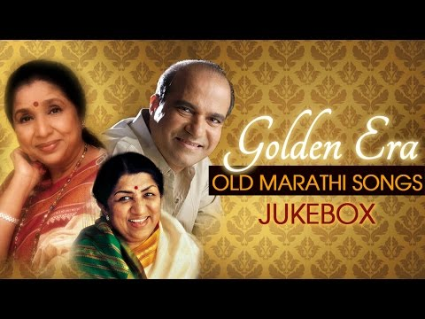 Golden Era | Classic Old Marathi Songs | Jukebox | Suresh Wadkar, Asha Bhosle, Lata Mangeshkar