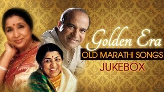 Relive the golden era of music! presenting jukebox best black & white classic old marathi songs sung by greatest singers and composers asha bhosle, l...