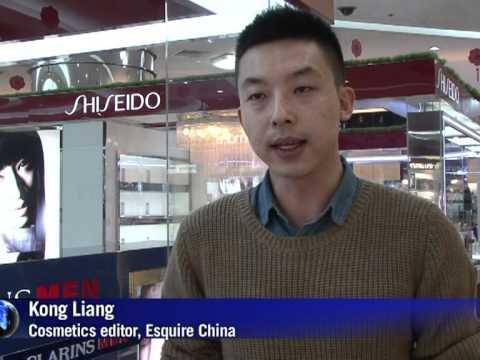 Arabic-Web-Men's cosmetics take off in China